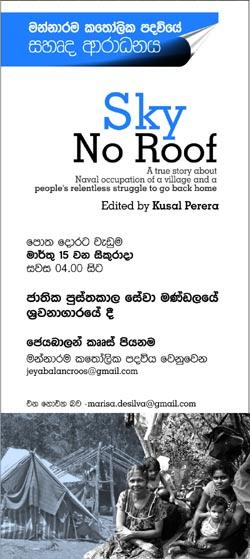 Mullikulum Invitation.Sinhala 250
