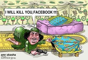 Facebook පිළිබදව ලිබියාවේ ගඩාෆි තුළ තිබූ වෛරය කාටුන් ශිල්පියෙකු දැකපු හැටි...