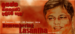 Remembering-Lasantha-2014 300