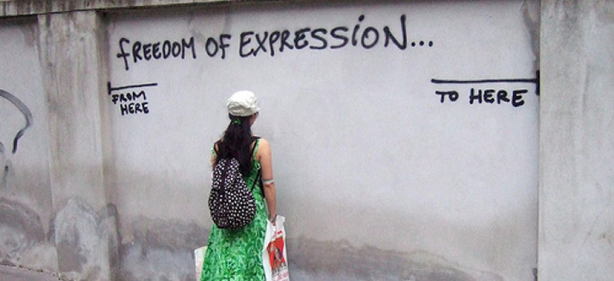 freedom-exp