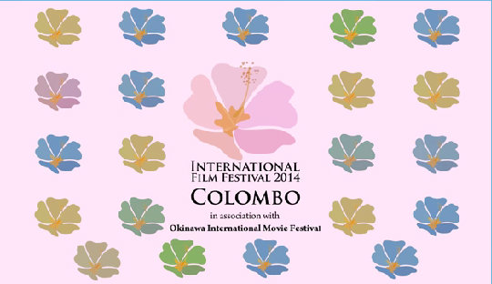 International-Film-Festival-of-Colombo-IFFCOLOMBO