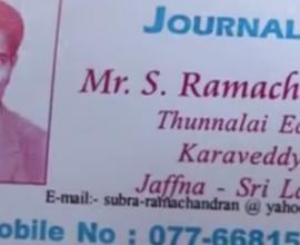 Subramaniam_Ramachandran_-media-ID