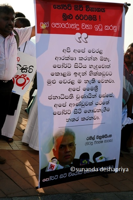 Protest against Port City 001_  04.4.2016 (c) sunanda deshapriya